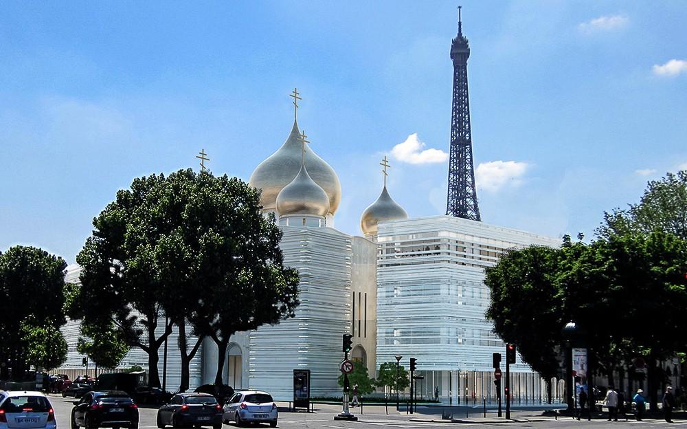 Свято-Троицкий собор и Русский духовно-культурный центр в Париже