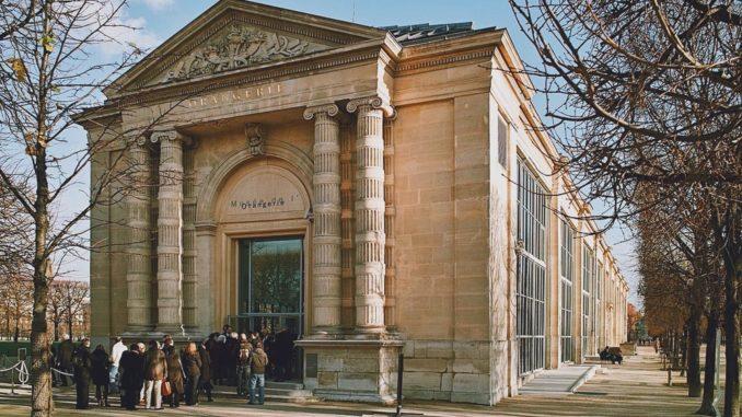 Музей Оранжери в Париже - сад Тюильри.
