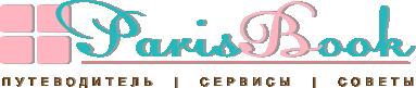 logo-parisbook-101