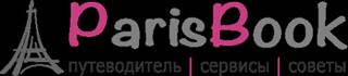 parisbook-logo-2